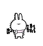 ゆみちゃん専用!韓国語スタンプ!(個別スタンプ:20)