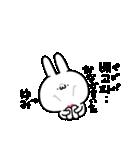 ゆみちゃん専用!韓国語スタンプ!(個別スタンプ:23)