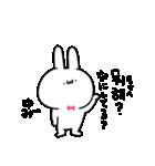 ゆみちゃん専用!韓国語スタンプ!(個別スタンプ:26)