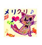 ❤️にゃんこの甘〜いクリスマス❤️(個別スタンプ:08)