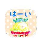 ❤️にゃんこの甘〜いクリスマス❤️(個別スタンプ:09)