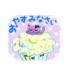 ❤️にゃんこの甘〜いクリスマス❤️(個別スタンプ:12)