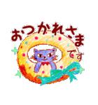 ❤️にゃんこの甘〜いクリスマス❤️(個別スタンプ:13)