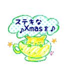 ❤️にゃんこの甘〜いクリスマス❤️(個別スタンプ:16)