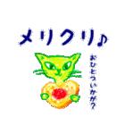 ❤️にゃんこの甘〜いクリスマス❤️(個別スタンプ:17)