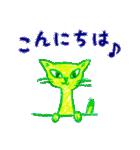 ❤️にゃんこの甘〜いクリスマス❤️(個別スタンプ:18)