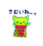 ❤️にゃんこの甘〜いクリスマス❤️(個別スタンプ:19)