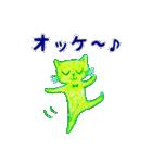 ❤️にゃんこの甘〜いクリスマス❤️(個別スタンプ:20)
