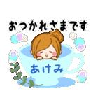 ♦あけみ専用スタンプ♦②大人かわいい(個別スタンプ:02)
