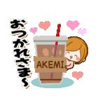 ♦あけみ専用スタンプ♦②大人かわいい(個別スタンプ:03)