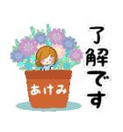 ♦あけみ専用スタンプ♦②大人かわいい(個別スタンプ:06)