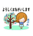 ♦あけみ専用スタンプ♦②大人かわいい(個別スタンプ:07)