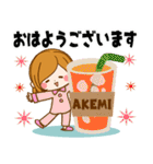 ♦あけみ専用スタンプ♦②大人かわいい(個別スタンプ:09)