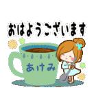 ♦あけみ専用スタンプ♦②大人かわいい(個別スタンプ:10)