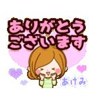 ♦あけみ専用スタンプ♦②大人かわいい(個別スタンプ:13)