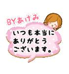 ♦あけみ専用スタンプ♦②大人かわいい(個別スタンプ:15)