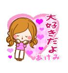♦あけみ専用スタンプ♦②大人かわいい(個別スタンプ:16)