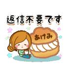 ♦あけみ専用スタンプ♦②大人かわいい(個別スタンプ:20)