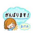 ♦あけみ専用スタンプ♦②大人かわいい(個別スタンプ:22)
