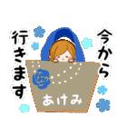 ♦あけみ専用スタンプ♦②大人かわいい(個別スタンプ:25)