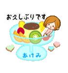 ♦あけみ専用スタンプ♦②大人かわいい(個別スタンプ:31)