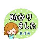 ♦あけみ専用スタンプ♦②大人かわいい(個別スタンプ:34)