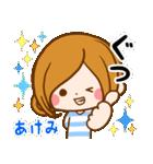 ♦あけみ専用スタンプ♦②大人かわいい(個別スタンプ:35)