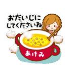 ♦あけみ専用スタンプ♦②大人かわいい(個別スタンプ:36)