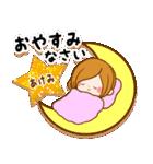 ♦あけみ専用スタンプ♦②大人かわいい(個別スタンプ:38)