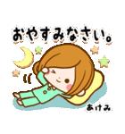 ♦あけみ専用スタンプ♦②大人かわいい(個別スタンプ:39)