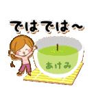 ♦あけみ専用スタンプ♦②大人かわいい(個別スタンプ:40)