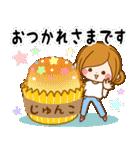 ♦じゅんこ専用スタンプ♦②大人かわいい(個別スタンプ:01)
