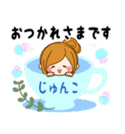 ♦じゅんこ専用スタンプ♦②大人かわいい(個別スタンプ:02)