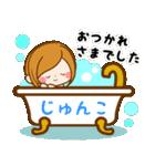 ♦じゅんこ専用スタンプ♦②大人かわいい(個別スタンプ:04)