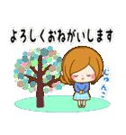 ♦じゅんこ専用スタンプ♦②大人かわいい(個別スタンプ:07)