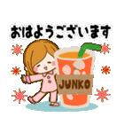♦じゅんこ専用スタンプ♦②大人かわいい(個別スタンプ:09)