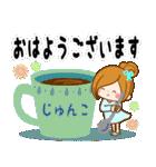 ♦じゅんこ専用スタンプ♦②大人かわいい(個別スタンプ:10)