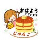 ♦じゅんこ専用スタンプ♦②大人かわいい(個別スタンプ:12)