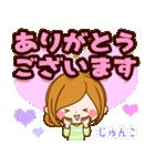 ♦じゅんこ専用スタンプ♦②大人かわいい(個別スタンプ:13)