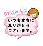 ♦じゅんこ専用スタンプ♦②大人かわいい(個別スタンプ:15)