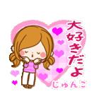 ♦じゅんこ専用スタンプ♦②大人かわいい(個別スタンプ:16)
