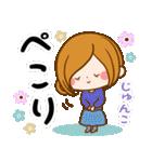 ♦じゅんこ専用スタンプ♦②大人かわいい(個別スタンプ:17)