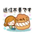 ♦じゅんこ専用スタンプ♦②大人かわいい(個別スタンプ:20)
