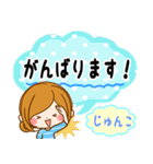 ♦じゅんこ専用スタンプ♦②大人かわいい(個別スタンプ:22)
