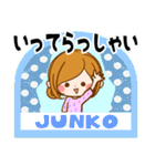 ♦じゅんこ専用スタンプ♦②大人かわいい(個別スタンプ:23)