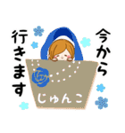 ♦じゅんこ専用スタンプ♦②大人かわいい(個別スタンプ:25)