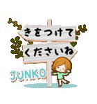 ♦じゅんこ専用スタンプ♦②大人かわいい(個別スタンプ:26)