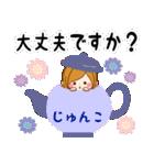 ♦じゅんこ専用スタンプ♦②大人かわいい(個別スタンプ:28)