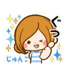 ♦じゅんこ専用スタンプ♦②大人かわいい(個別スタンプ:35)