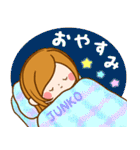 ♦じゅんこ専用スタンプ♦②大人かわいい(個別スタンプ:37)
